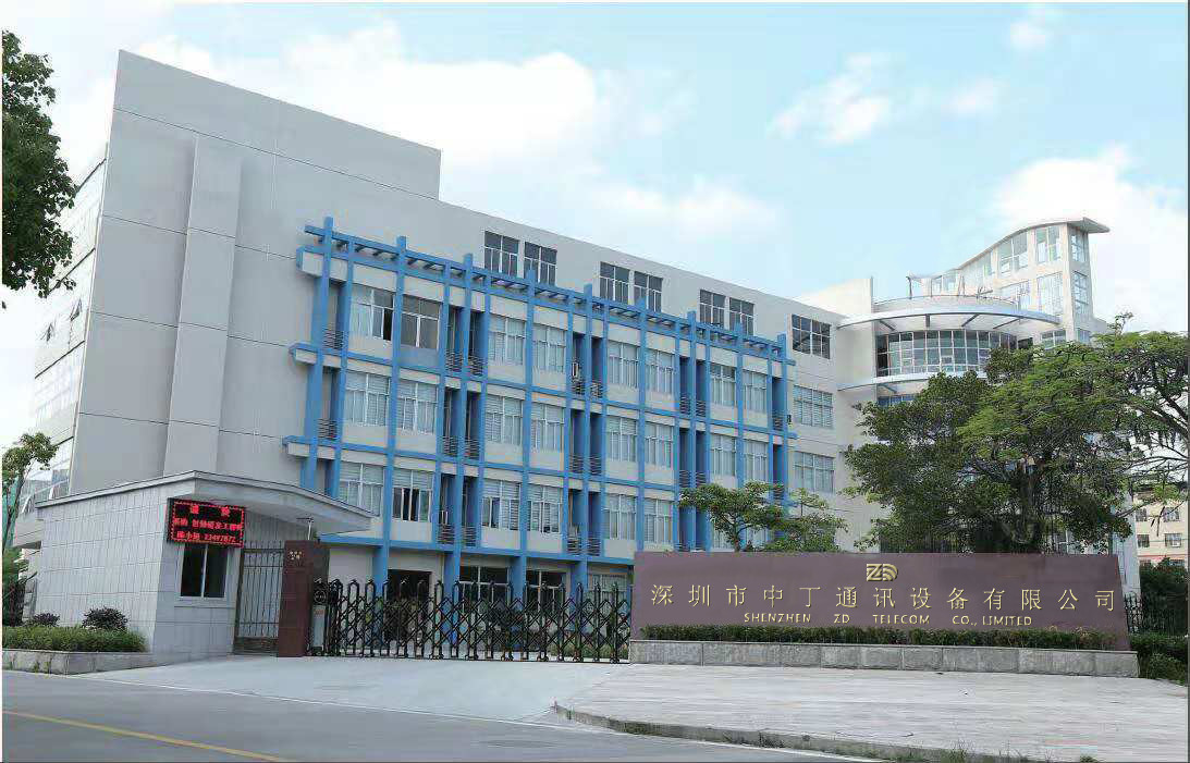 SHENZHEN ZD TECH CO., LTD