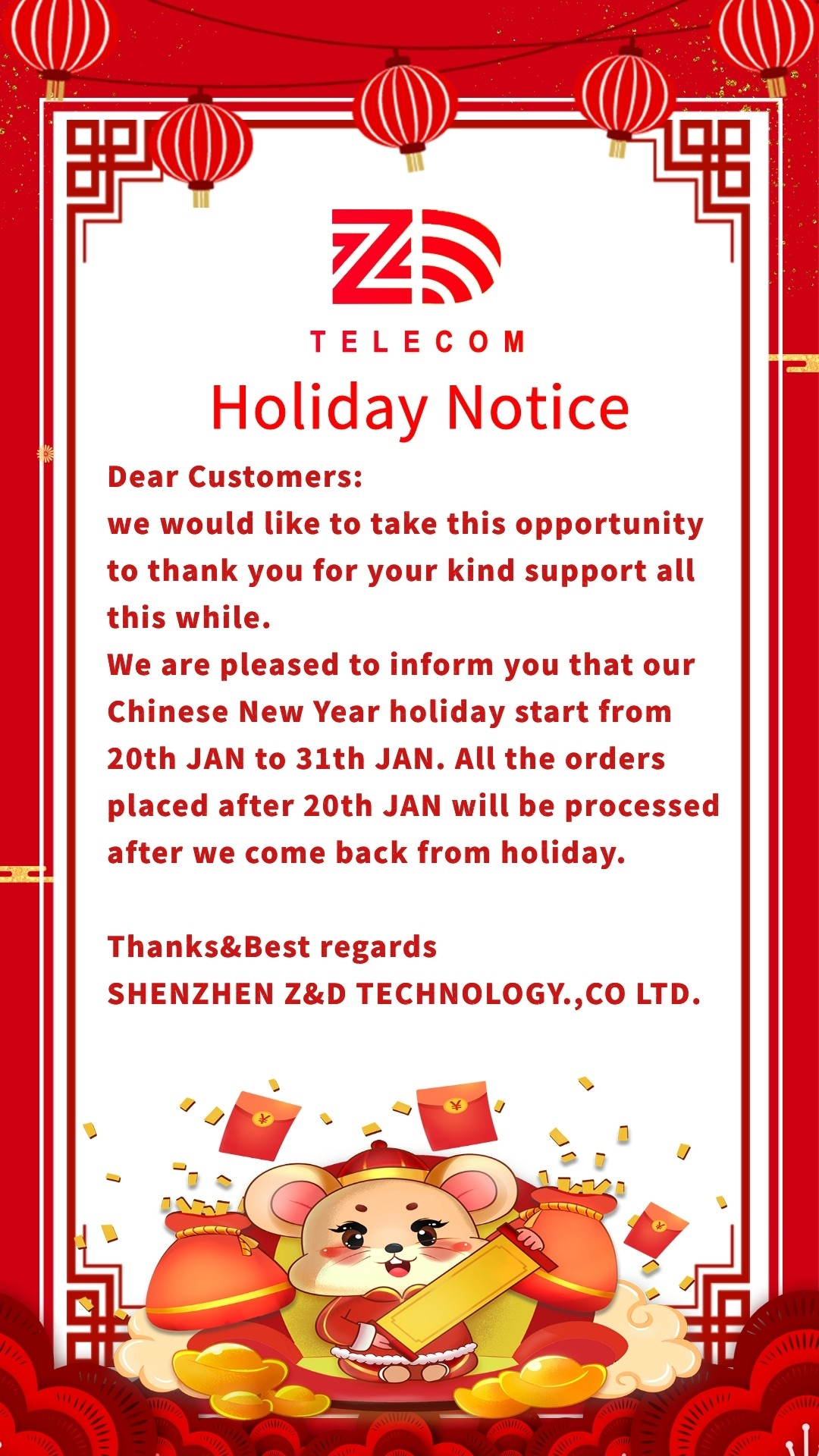 china latest news about 2020!Happy new year to all !attacheched holiday notice