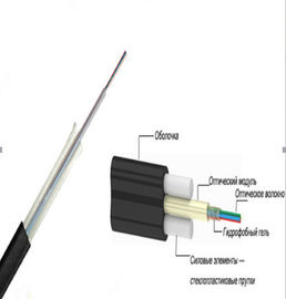 China Two Parallel Steel FTTH Drop Cable , Four Core GJXH Bow Type Drop Cable Telecom Part supplier