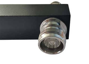 Low Insertion Loss Coaxial RF Directional Coupler For Combination Same Frequency Signal